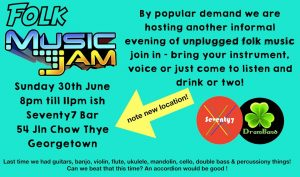 Text based promo event flyer for jam session