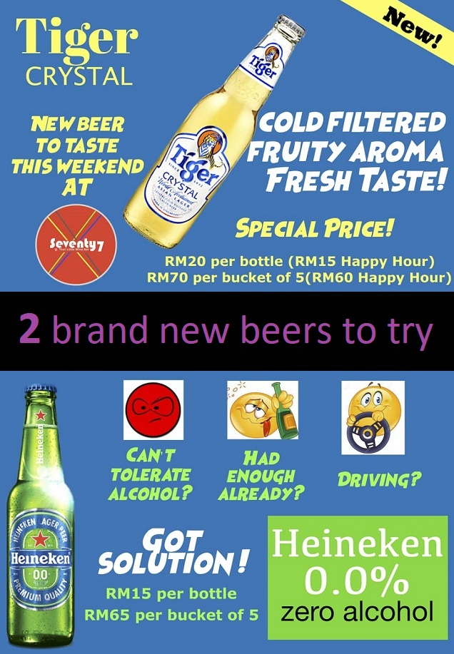 Promo cards for 2 new beers to try