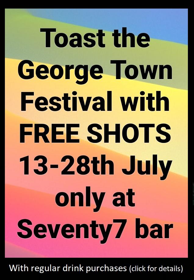 free shot promo offer