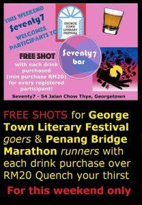 GT Lit Fest blog