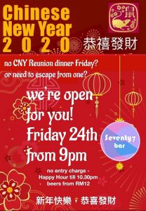 Events Chinese New Year 2020